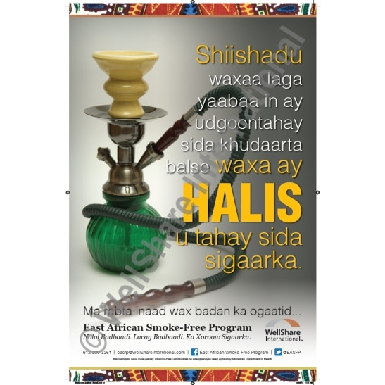 Hookah Poster - Somali - Downloadable
