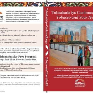 Tobacco and Your Health DVD cover