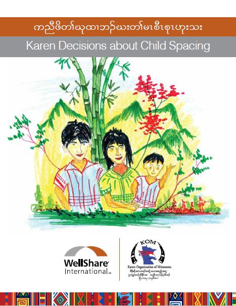 Karen Decisions about Child Spacing Booklet - Downloadable