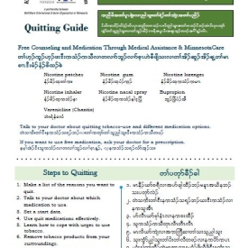 Quitting Guide – English and Karen – Downloadable