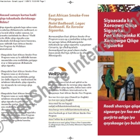 Smoke Free Policy Brochure – Somali – Downloadable